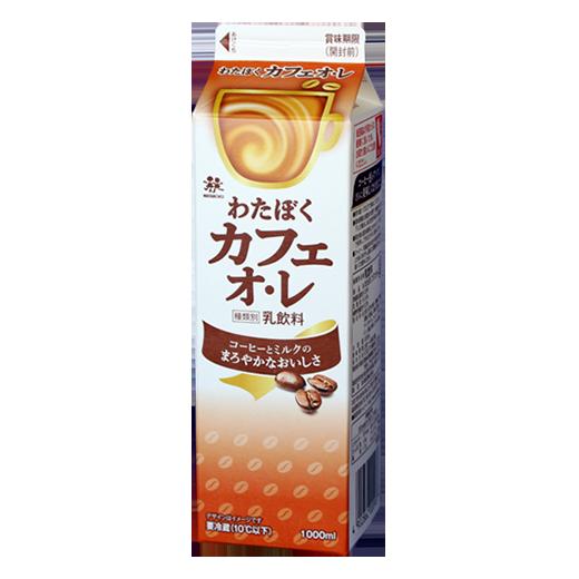 c_cafe_au_lait