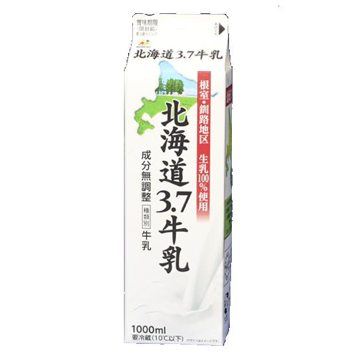 c_hokkaido_milk