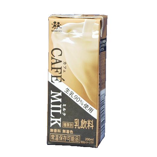 l_cafe_milk